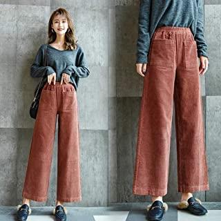 pantalones-calidos